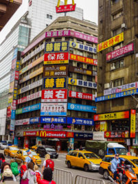 typical-taipei-street-2